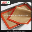 Silicone Classic Collection Baking Mat